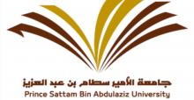 إدارة السلامة تقوم بجولة لتفقد الاخطار بكلية العلوم والدراسات الإنسانية (طالبات) بحوطة بني تميم.